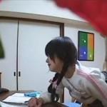 【素人 盗撮】三つ編みの少女が家庭教師に性教育を受けて喘ぎまくってる姿