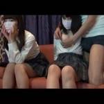 【素人 個人撮影】 初めての円光で緊張してる女子校生2人!喘ぎ声がなかったり笑ったりリアルなハメ撮り!!